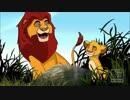 【HISHE】 ライオン・キングはこう終わるべきだった