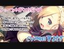 【7月新作】Cure Maid-ミア