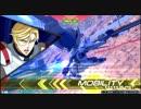 【EXVS2】抜け出せ少尉の森!10【バエル視点】