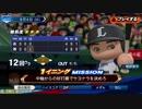 #52(06/02 第53戦)勝利試合のターニングポイントをモノにしろ!LIVEシナリオ2019年版