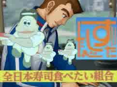 【ドキサバ全員恋愛宣言】観客席までブッ飛んだ男!河村隆part.3【テニスの王子様】