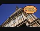 【ゆっくり】ヨーロッパ・アパート旅 part15 トリノを東奔西走