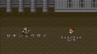 【ロマサガ2】自由に初見実況プレイ part59