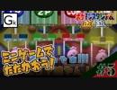 【ポケモンスタジアム金銀】ミニゲームで戦おう! 第5戦目【実況】