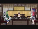 【東方MMD】太子一家~豪族料理発表会2!~(東方MMD紙芝居)