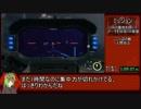【RTA】Call of Duty: Black Ops III キャンペーンモード難易度リアル any%NG+ 6時間33分9秒88 part3