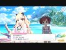 【プリコネR】水着サレンママ!キャラストーリー①迷子を助けるママ!【プリンセスコネクト】