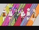 【耳コピ】刀使ノ巫女 OP2 - 進化系Colors