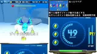 迫真位置ゲー部・カンブリア紀の裏技.mp6(終)