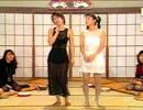 女芸人 UBUのショートコント