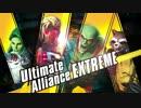 【実況】イケボ声優を目指して、ヒーロー修行 (1作目)【MARVEL ULTIMATE ALLIANCE 3: The Black Order】