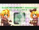 【2019夏コミ⇒ス-29b】 すとぼづめ Vol.2 【クロスフェード】