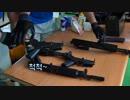 【転載】韓国産銃器「K1A」&「K2C1」銃身交換射撃