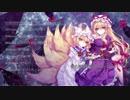 [東方アレンジ]かにくりいむ☆ちょこころね/蟹生擬乳劇場第四章~Djent~ クロスフェード XFD