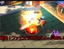 【魔女兵器プレイ】驚異!ファビオラ20万ダメージ越え!【1080p】