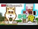 【週刊Minecraft】最強の匠は俺だ!絶望的センス4人衆がカオス実況!#10【4人実況】