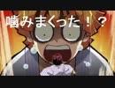 【MAD】決戦は 〇モ ネタ【鬼滅の刃】