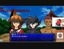デフォルトデッキでぶん殴る遊戯王GX#4 アマゾネスのパシリGOKIRENA