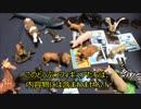 フクハナのボードゲーム紹介 No.372『プラネット・メーカー』