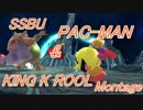 スマブラSP パックマン&キングクルール PV~SSBU PAC-MAN & King K Rool Montage (Combo Video)~ Smash Ultimate