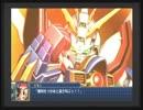 SRW・T 【東方不敗対ドモン】