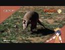 けものフレンズ2 9話の動物紹介をアフレコしてみた