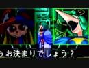 シルエットミラージュ◆ゆけゆけ!元気少女 金と平和のために【実況】09