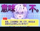 Google翻訳しまくったら意味不明すぎた
