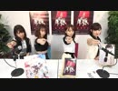 Live Q&A with ANGERME -2 DAYS- Ask your questions with #AskANGERME Part 5