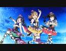 【Thank you, FRIENDS!!】AZALEA【果南ダイヤ花丸】