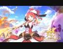 【プリンセスコネクト!Re:Dive】キャラクターストーリー アキノ Part.01