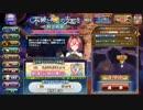 【花騎士】千の頭の強襲 10分版