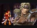 【MUGEN】凶悪キャラオンリー!狂中位タッグサバイバル!Part81(H-9)