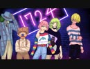 【1724 cover】 (VOCALOID GUMI with YGM)