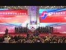 中国の新株式市場「科創板」取引開始、25社上場