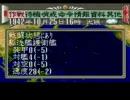 提督の決断 シナリオ1「日米交渉決裂」 Part.31