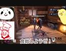 【雪山人狼2434】ホットパイおじさんとベリ男、食戟で決着をつける