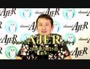 チャンネルAJER2019.7.25onair(1)y_小坂英二_「参院選雑感」(前半)