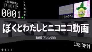 【UTAUカバー】駆け抜けるメドレーコラボレーションFINAL 海王星 ちゅるちんパート