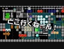 【ガルナ/オワタP】改造マリオをつくろう!2【stage:8】