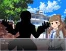 【NovelsM@ster】楓さんとクールで辛辣な弟 10話~奈緒の憂鬱~