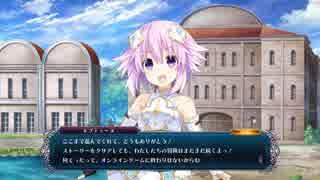 【四女神オンライン】ローアングルでアレが見えるゲームw その42