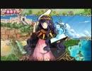 【ゆっくり実況】英雄*戦姫 Part.115
