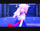 【東方MMD】可愛いアリスにドラマツルギーを躍らせてみた