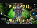 【アーティファクトネメシス】ボイロ解説で対戦の記録 65【シャドバ】