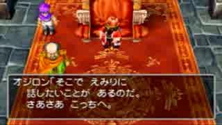 【実況】ドラクエ5で遊んじゃうどー Part48
