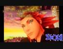 【KH実況】鍵は必ず閉めよう~VR第2弾~【SHOUI】