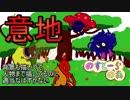 【ポケモン】実況者としての初冒険【リーフグリーン】#19
