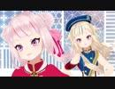 【MMD】ツギハギスタッカート(田中ヒメ・鈴木ヒナ)1080P
