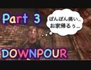 【実況】サイレントヒル ダウンプアやろうぜ! その3ッ!
